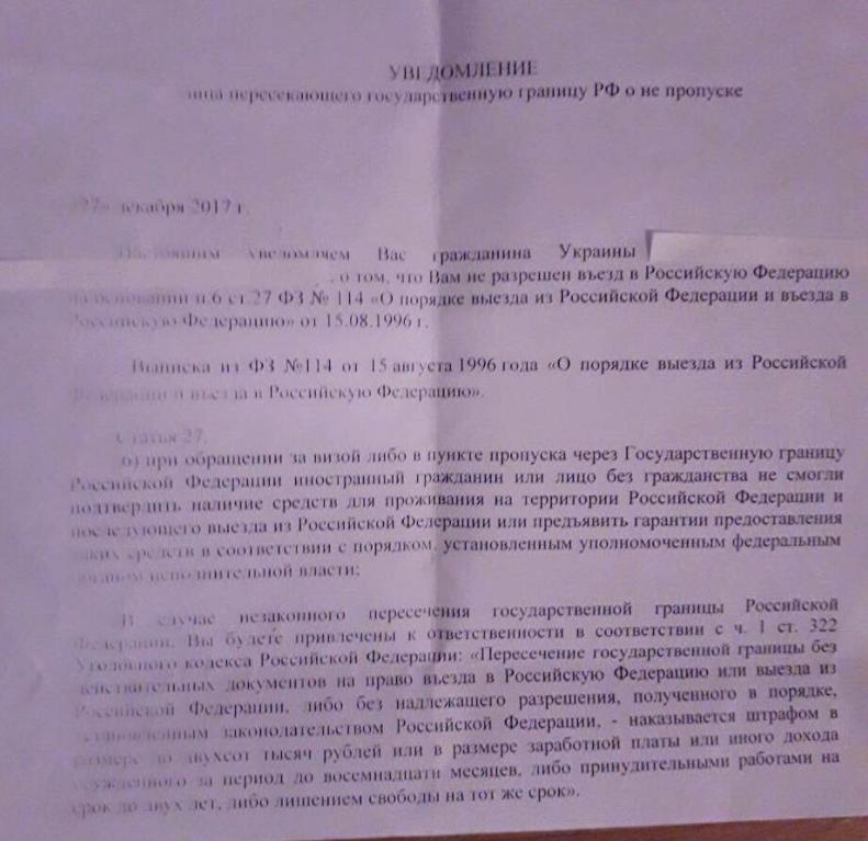 Через админграницу вКрым непропустили украинских таксистов— Джеппар