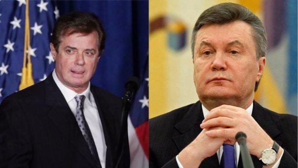 В любом украинским министерстве уМанафорта был собственный человек: расследование