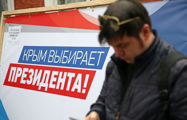 МИД Украины порекомендовал россиянам голосовать навыборах президента в Российской Федерации