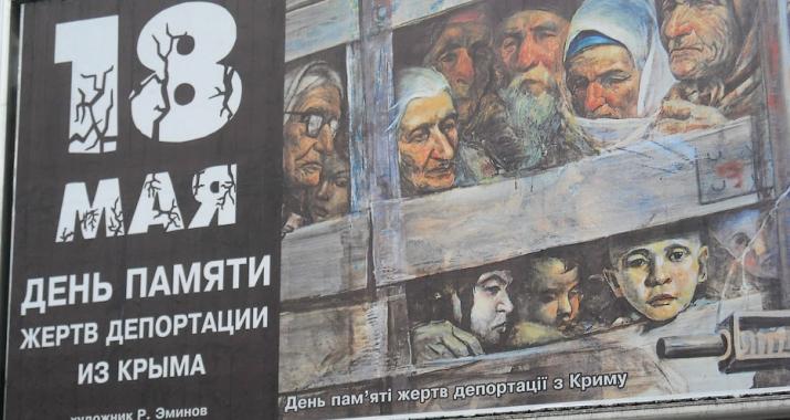 Офис президента передал Меджлису рассекреченные документы НКВД СССР о депортации крымских татар - Центр журналистских расследований