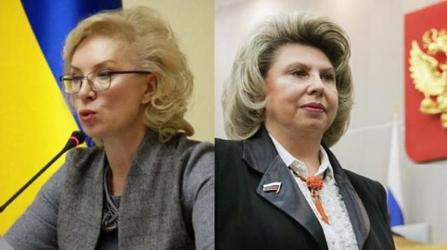 Картинки по запросу Москалькова и Денисова - фото