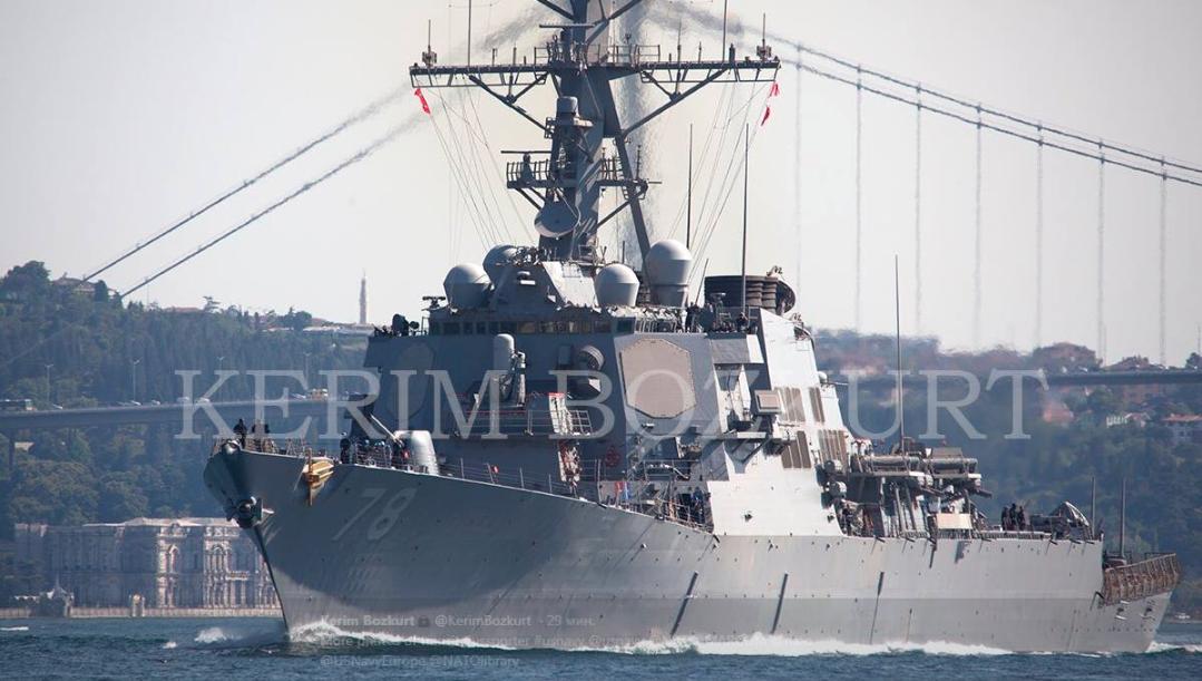 Командующий ВМС ВСУ: «Ситуация вЧерном море очень напряженная»