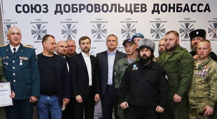 Картинки по запросу Сурков донбасс