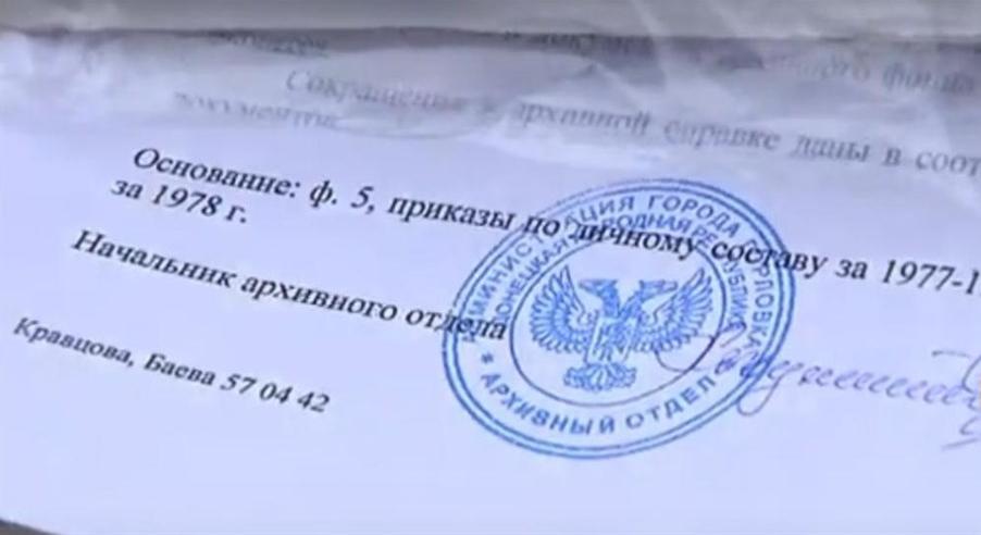 получить пенсию украины жителям днр