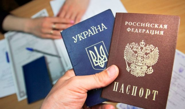 паспортов