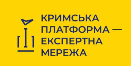 Крымская платформа