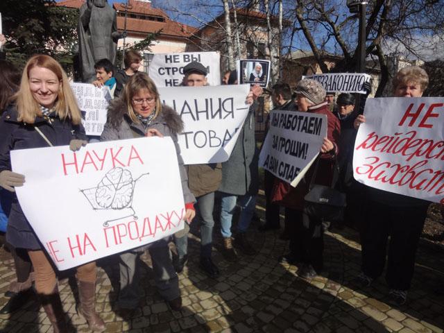Крымские астрономы вышли на митинг за сохранение обсерватории   2423