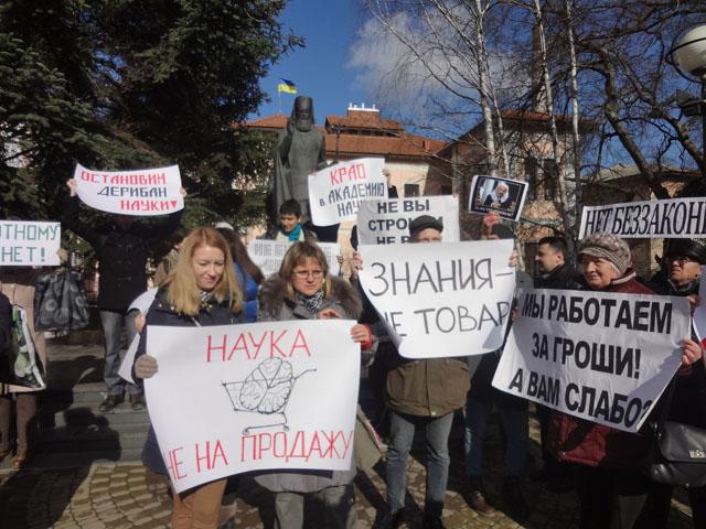Крымские астрономы вышли на митинг за сохранение обсерватории   3273