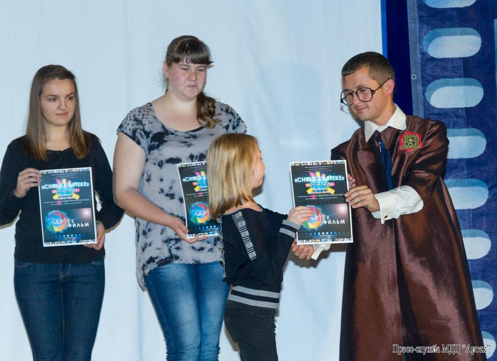 В Артеке подвели итоги Фестиваля короткометражных фильмов   7AL 9336LM