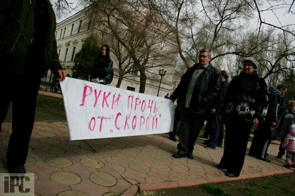 В Феодосии на митинге по случаю резонансного ДТП с участием сотрудника СБУ требуют крови, фото-13