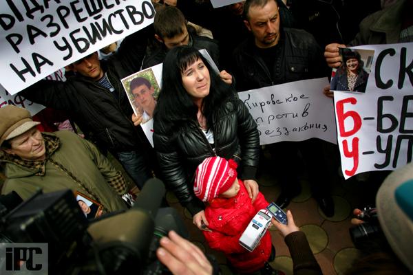 В Феодосии на митинге по случаю резонансного ДТП с участием сотрудника СБУ требуют крови, фото-10
