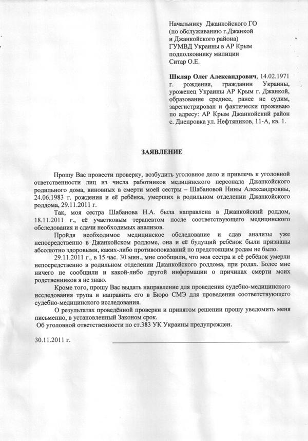 Замена водительского удостоверения в Санкт-Петербурге