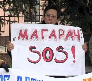 Путь к спасению Магарача   Still1219 000001 300x266