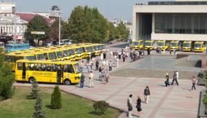 Школьные автобусы: занятная арифметика    dsc 00083 300x172