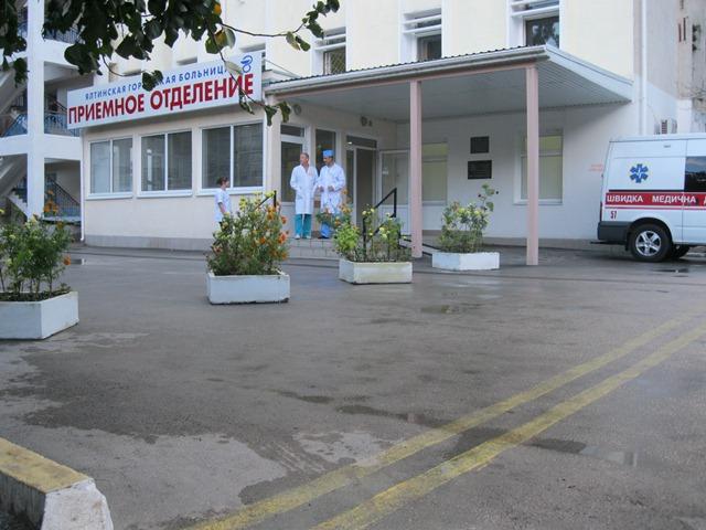 Ялта экономит благодаря теплой погоде   livadia hospital