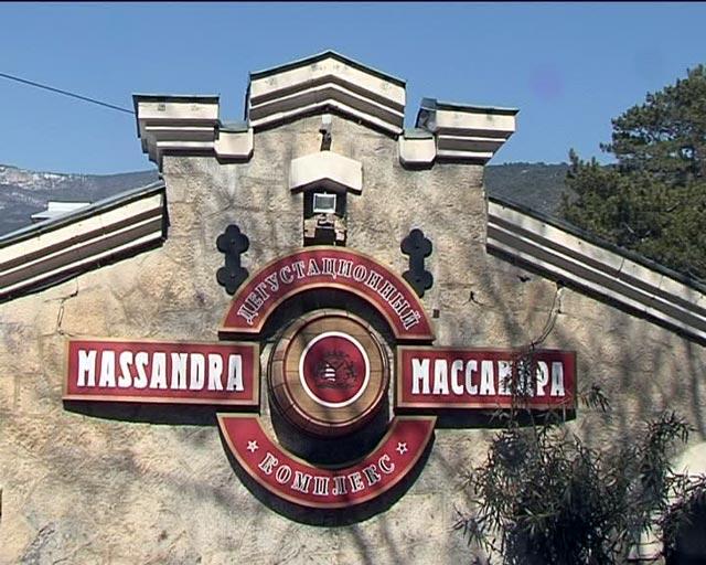 massandra-11